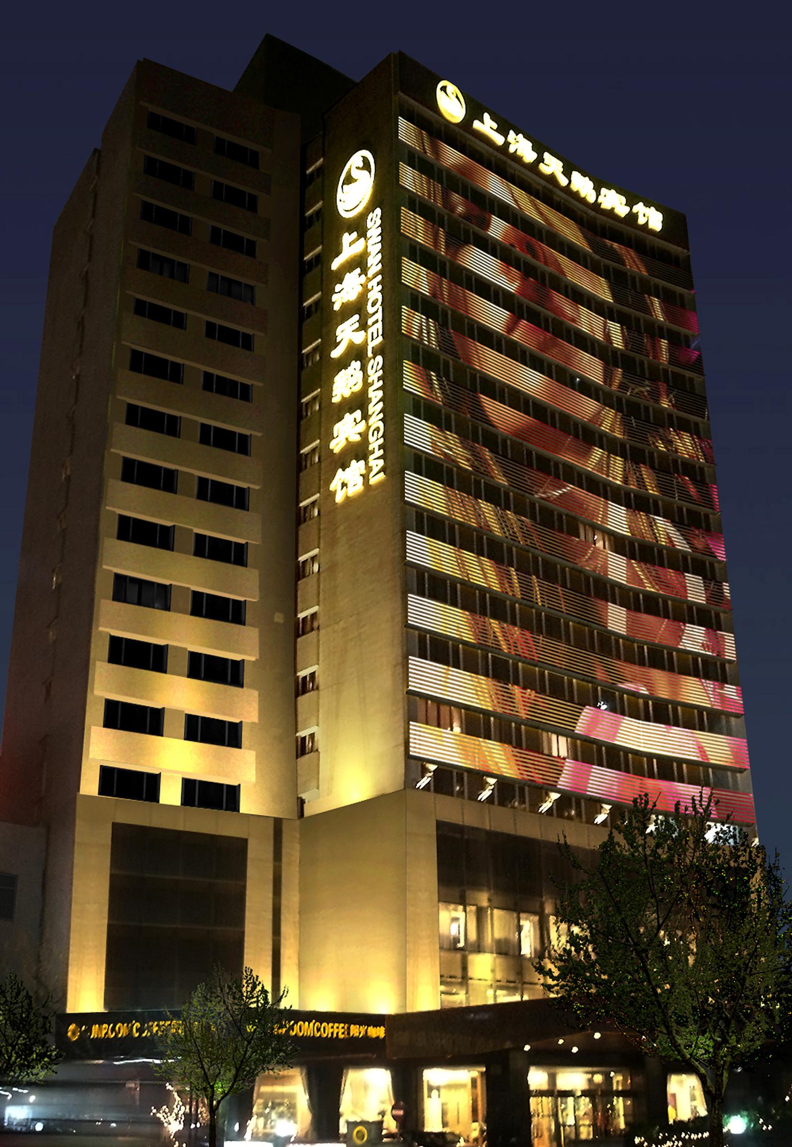 天鹅宾馆夜景灯光设计